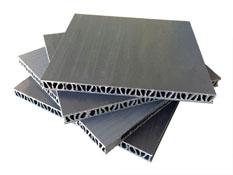 秦皇岛塑料模板