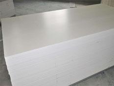 木塑建筑模板厂家